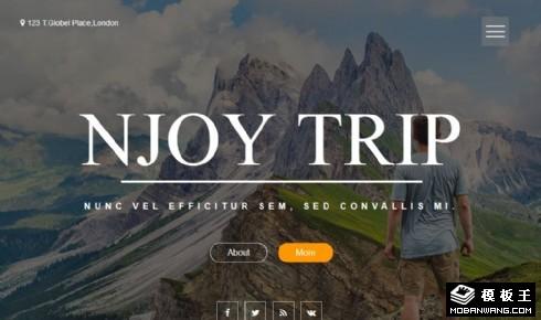 原始之旅旅行响应式网页模板