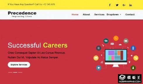 创意思维案例展示响应式网站模板