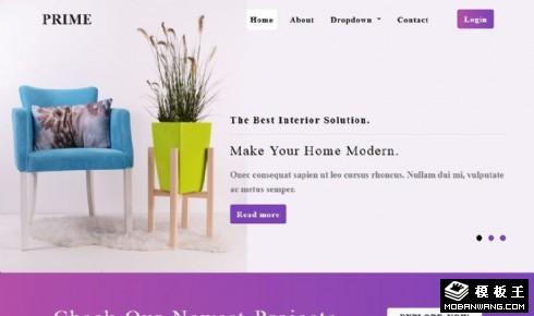 软装设计展示响应式网页模板