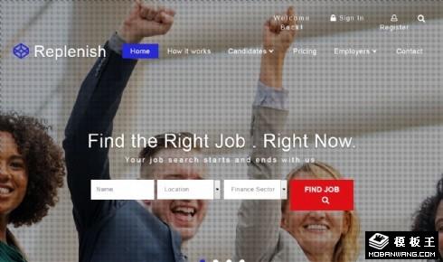 企业求职动态展示响应式网站模板