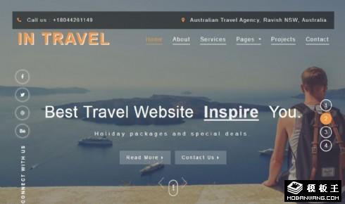 旅行服务公司响应式网站模板