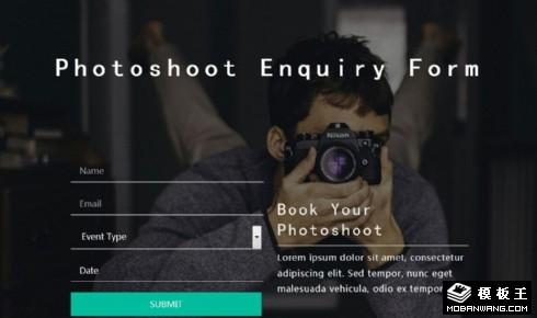 摄影师拍照预约表单响应式网页模板