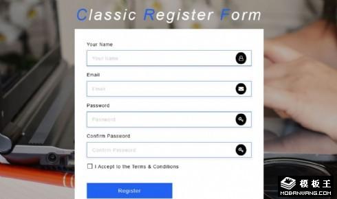 经典商务注册表单响应式网页模板