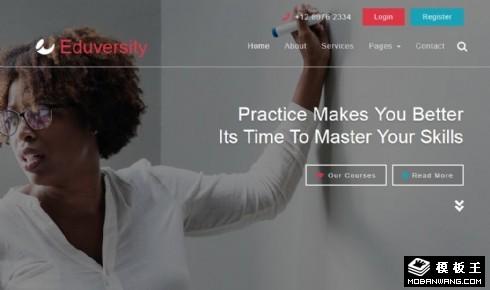 教育机构项目展示响应式网站模板