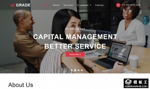 职业服务动态响应式网站模板