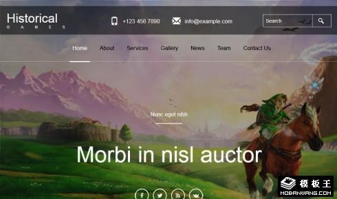 历史游戏公司响应式网页模板