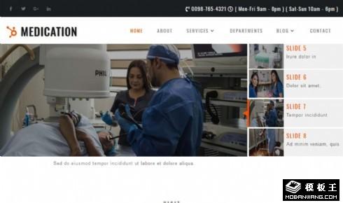 医疗科技研发响应式网站模板