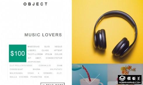 创意产品设计响应式网页模板