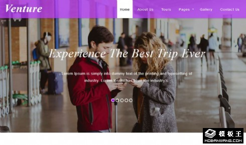 旅程定制服务响应式网站模板