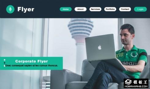 飞腾企业管理展示响应式网站模板