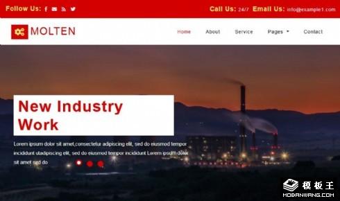 钢铁铸造工厂响应式网站模板
