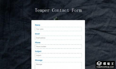 简单信息反馈表单网页模板