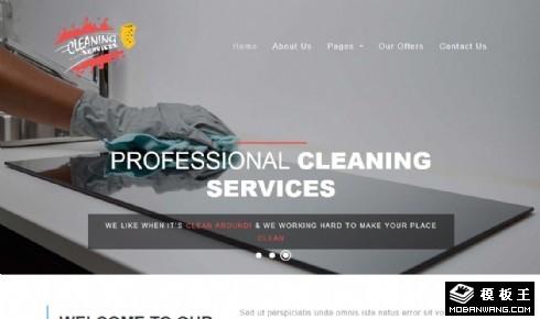 保洁公司服务展示响应式网站模板