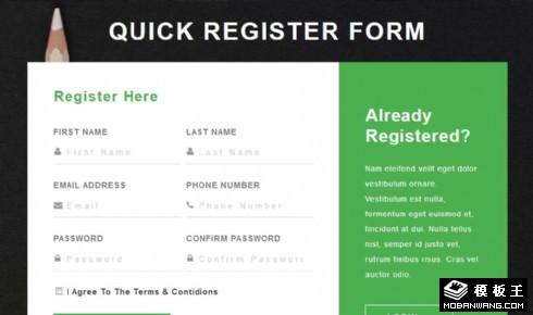 绿色快速登记表单自适应网页模板