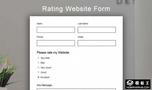 简单产品评价表单网页模板