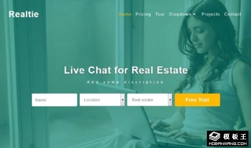房产市场动态响应式网站模板