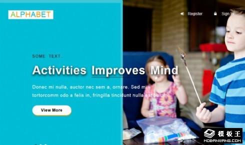 儿童艺术培训响应式网页模板