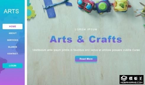艺术工艺品展示响应式网页模板