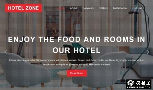 酒店住房餐饮展示响应式网页模板