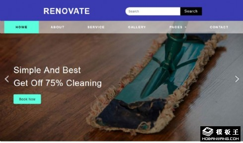 楼宇清洁服务响应式网站模板