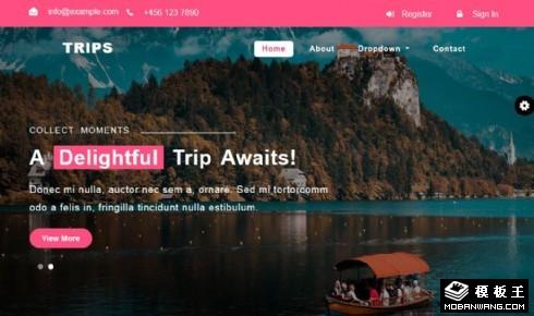 出游记录旅行服务响应式网页模板