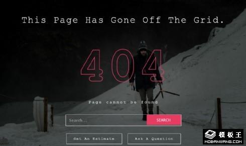 冰山404错误页面模板