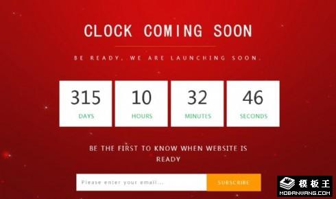 红色渐变倒计时网页模板