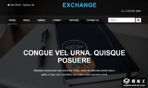 企业贸易展示响应式网站模板