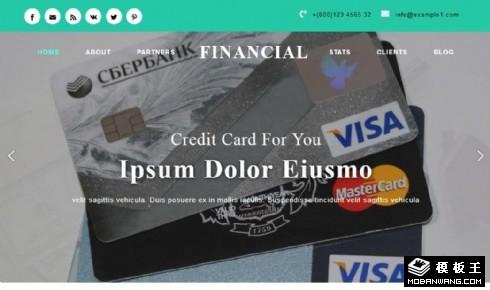 金融企业服务响应式网页模板