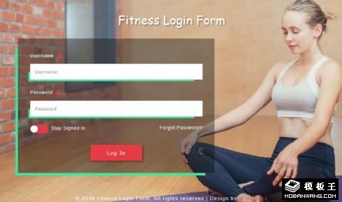 健身会员登录表单网页模板