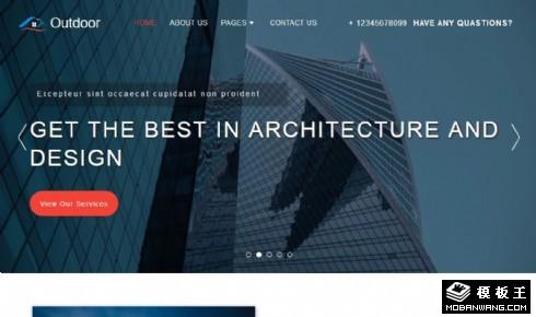 现代创意建筑外观响应式网站模板