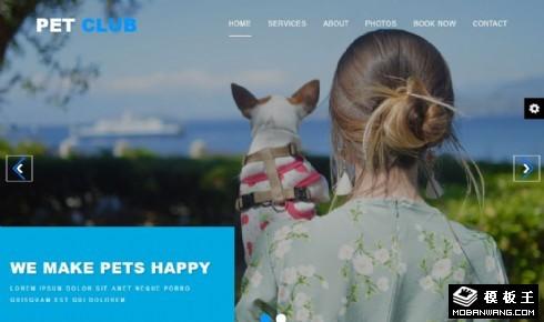 宠物护理机构响应式网页模板