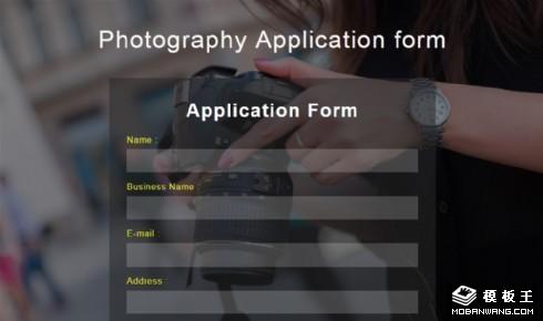 拍照预约表网页模板