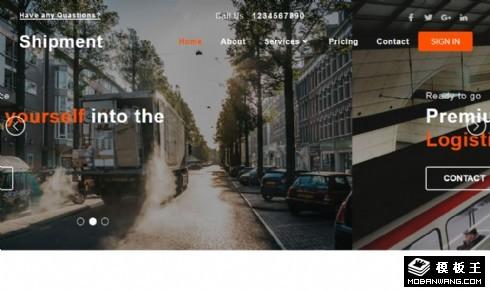 海陆空货运展示响应式网站模板