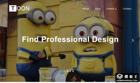 卡通创作工作室响应式网站模板