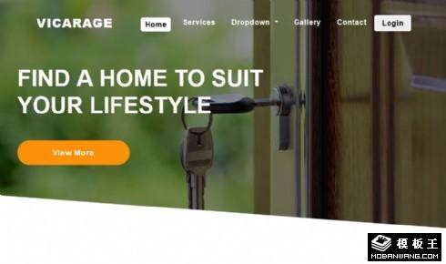 住宅社区生活服务响应式网站模板