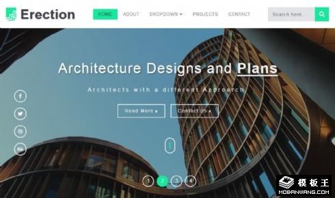 高层建筑设计响应式网站模板