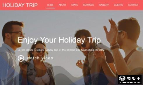 欢乐假期旅行自适应网页模板