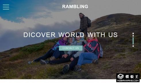 漫步旅途旅行响应式网站模板