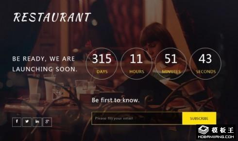 餐厅开业倒计时响应式网页模板