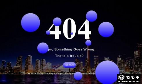 蓝泡夜景404错误页面模板