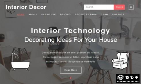 休闲座椅家居展示响应式网站模板