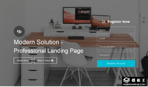 项目动态解决方案响应式网页模板