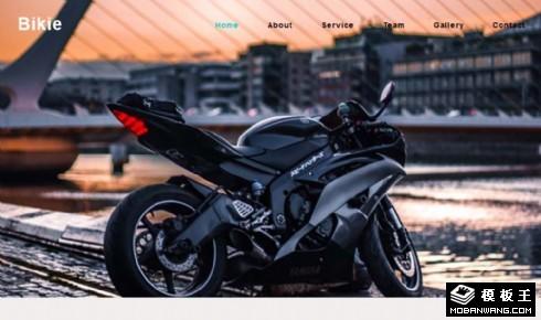 摩托车队维修中心响应式网页模板
