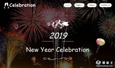 庆典活动展示响应式网站模板