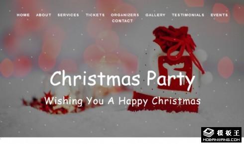 圣诞活动装饰产品响应式网页模板