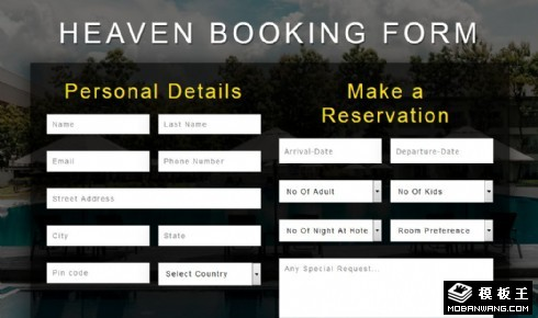 旅游服务预订表单自适应网页模板