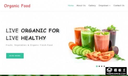 有机果蔬食品展示响应式网站模板