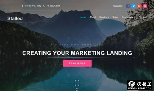 产品营销信息展示响应式网页模板