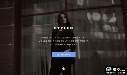 时尚潮流动态响应式网页模板